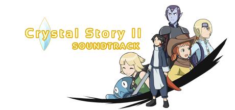header-soundtrack